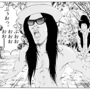 裸になるG10