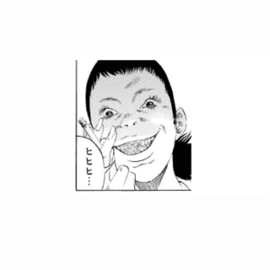 汚い歯で笑うテルミ