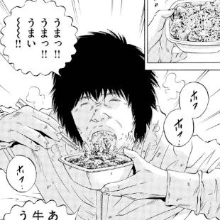 牛丼を食べる佐古
