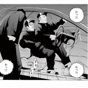 運転席に3人