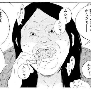 肉まんまの顔