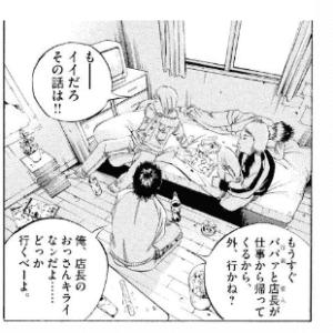 少年の部屋