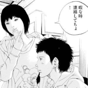 中田とアドレス交換