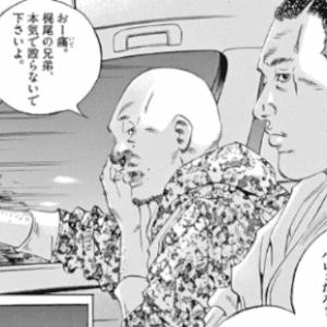鳶田と梶尾