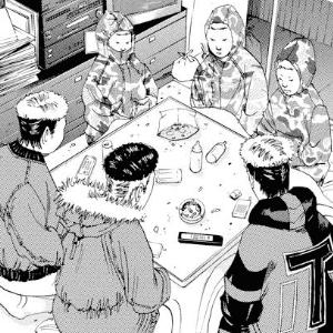 愛沢と子供たち